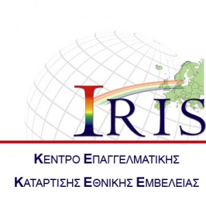 Logo der IRIS Organisation